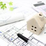 Pasos para comprar una casa y que el proceso sea un éxito
